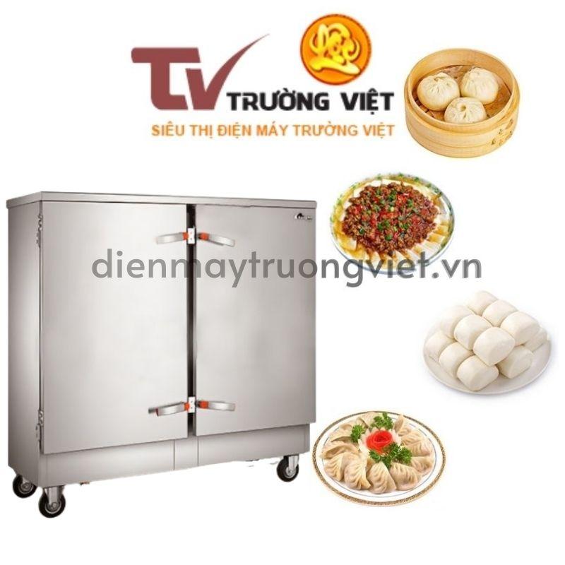 Sử dụng tủ nấu cơm 24 khay đem lại nhiều công dụng hữu ích