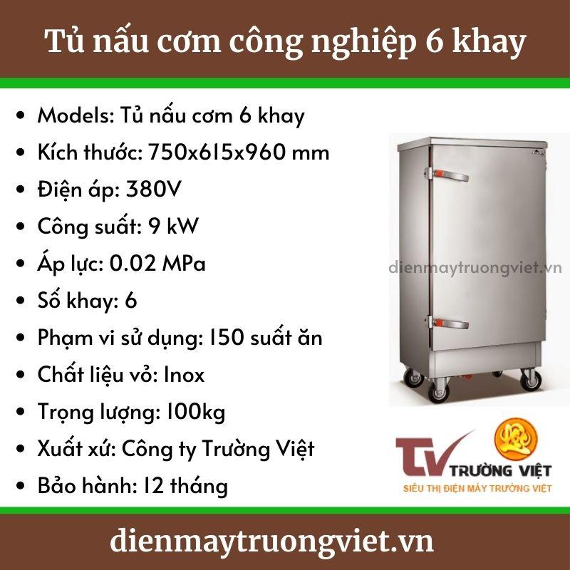 Thông số kỹ thuật tủ nấu cơm công nghiệp 6 khay